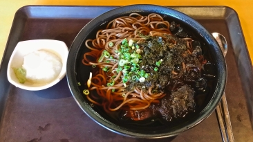 Cold Buckwheat Noodles